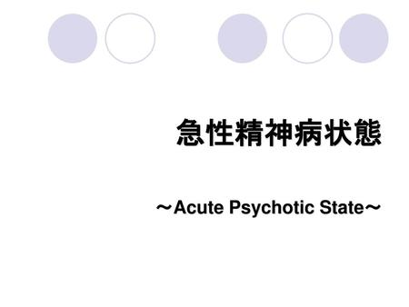 ~Acute Psychotic State~