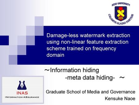 ~Information hiding -meta data hiding- ~