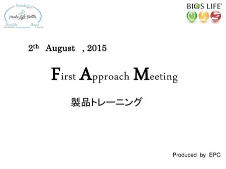 First Approach Meeting