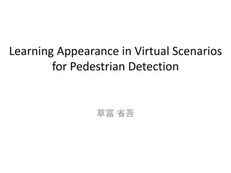 Learning Appearance in Virtual Scenarios for Pedestrian Detection