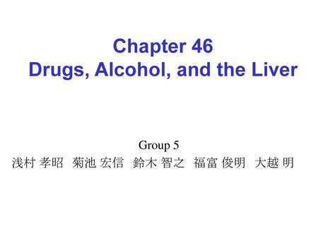 Chapter 46 Drugs, Alcohol, and the Liver