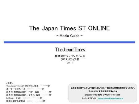 The Japan Times ST ONLINE - Media Guide -