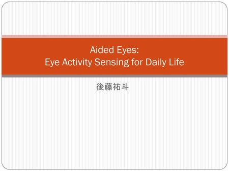 Aided Eyes: Eye Activity Sensing for Daily Life