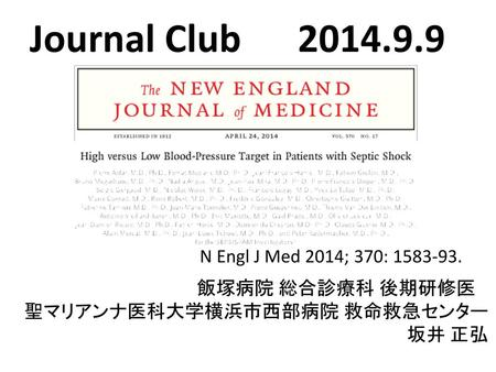 Journal Club N Engl J Med 2014; 370: