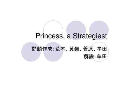 Princess, a Strategiest