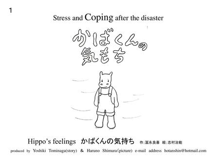 Stress and Coping after the disaster