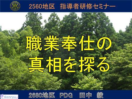 田中毅の画像 p1_23