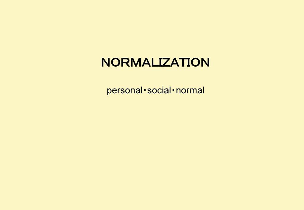 personal・social・normal