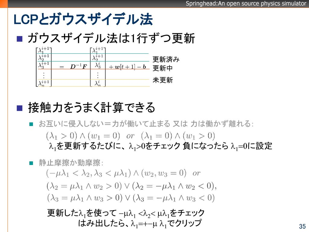 l1を更新するたびに、 l1>0をチェック 負になったら l1=0に設定