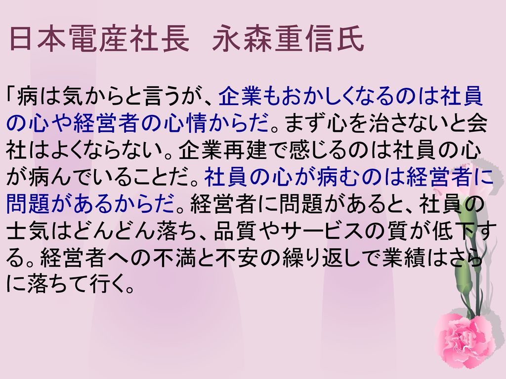 ●富士通ウラ掲示板(その139)● ->画像>16枚