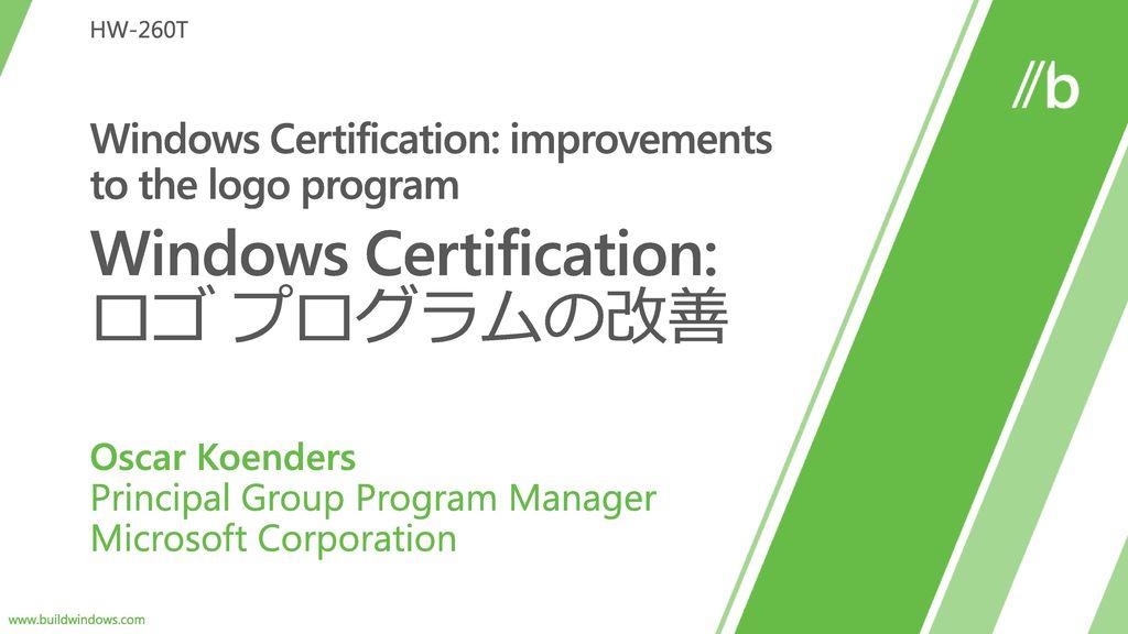 Oscar Koenders Principal Group Program Manager Microsoft Corporation