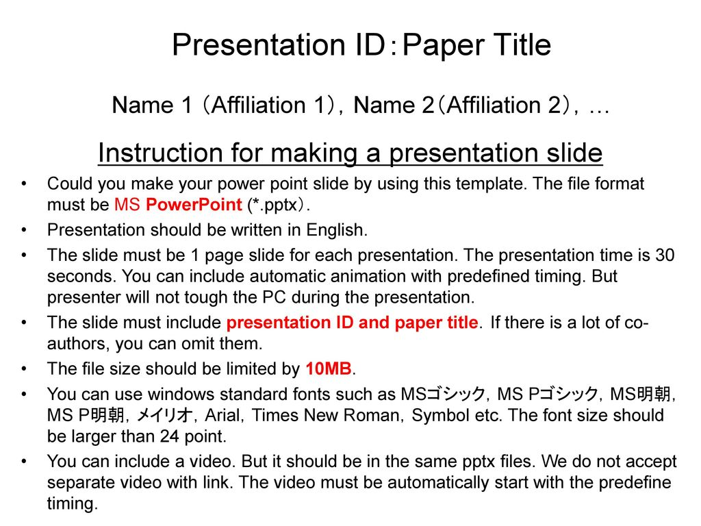 Presentation ID:Paper Title