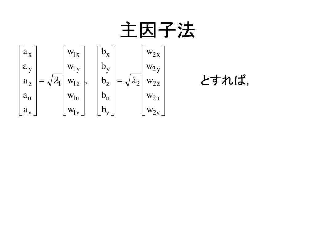 データ解析 http://coconut.sys.eng.shizuoka.ac.jp/data/.
