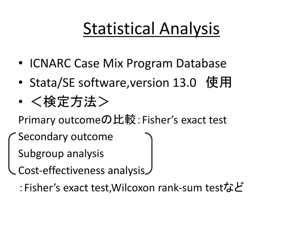 Statistical Analysis ICNARC Case Mix Program Database
