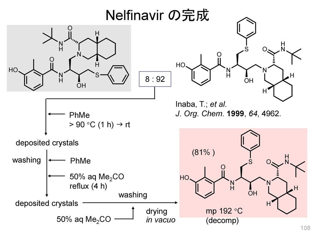 Nelfinavir の完成 8 : 92 Inaba, T.; et al. J. Org. Chem. 1999, 64, 4962.