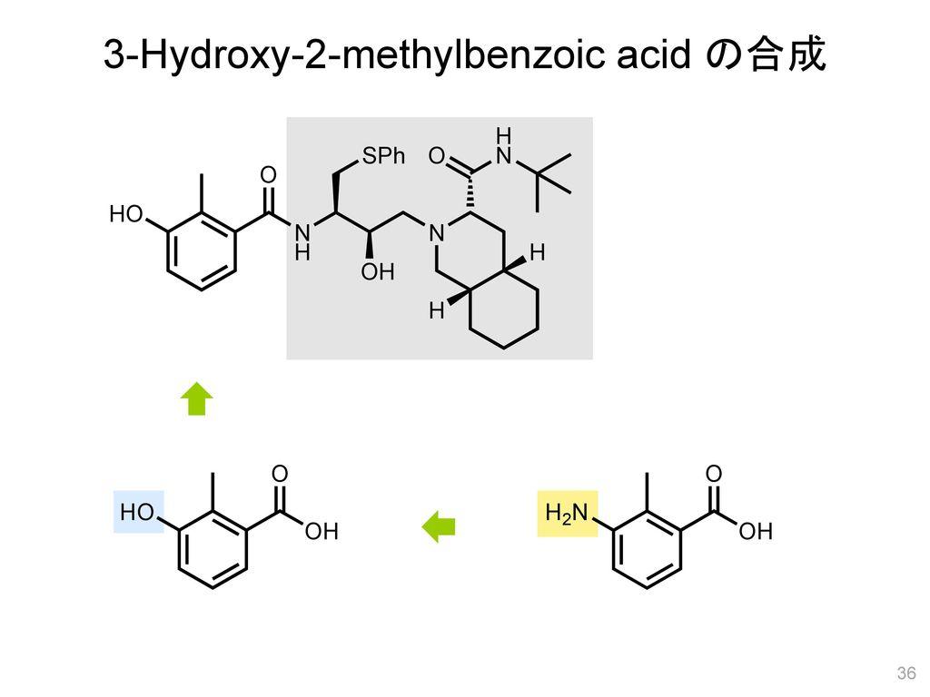 3-Hydroxy-2-methylbenzoic acid の合成