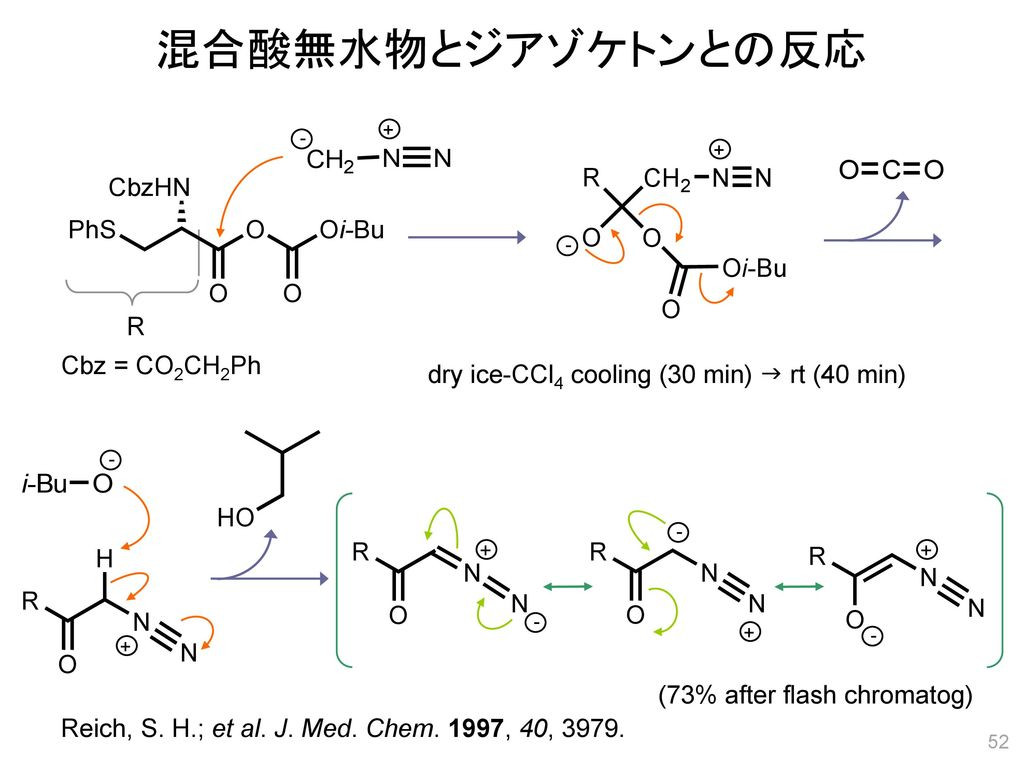 Reich, S. H.; et al. J. Med. Chem. 1997, 40, 3979.