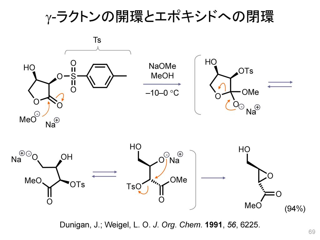 Dunigan, J.; Weigel, L. O. J. Org. Chem. 1991, 56, 6225.