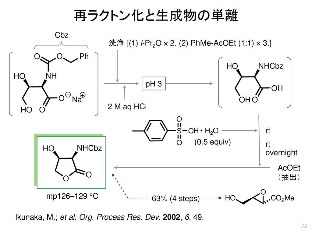 Ikunaka, M.; et al. Org. Process Res. Dev. 2002, 6, 49.