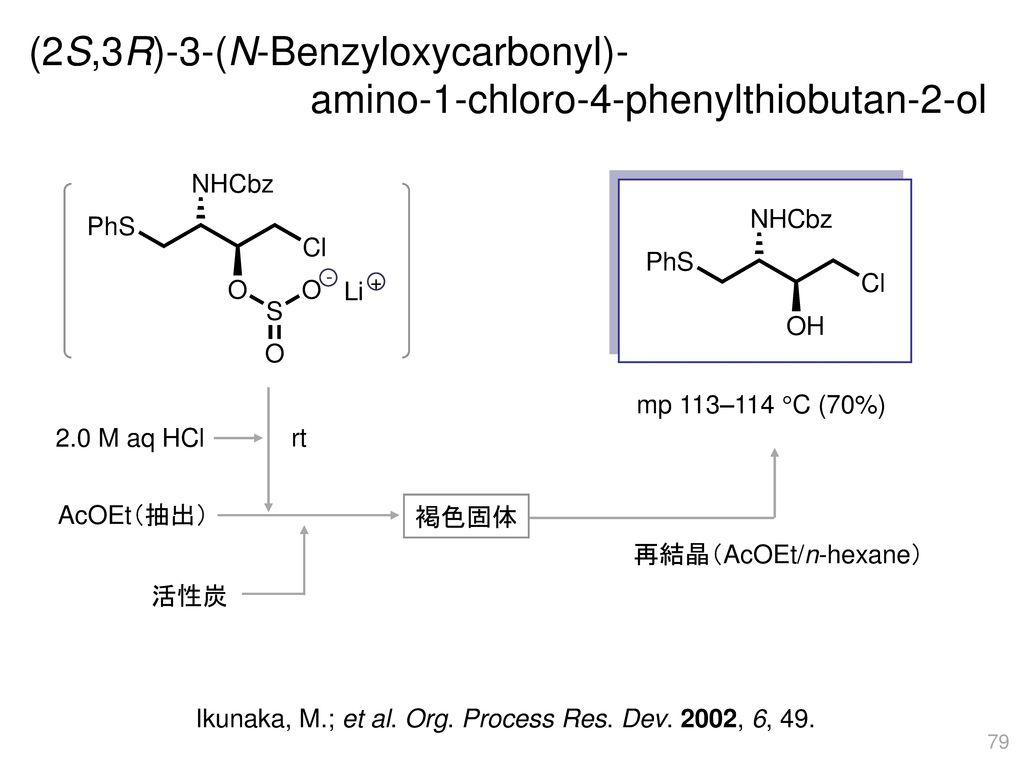 (2S,3R)-3-(N-Benzyloxycarbonyl)- amino-1-chloro-4-phenylthiobutan-2-ol
