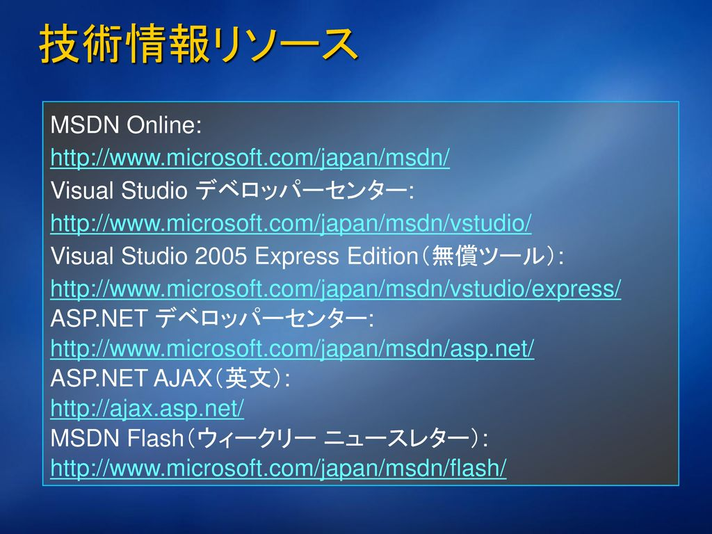 Expression Web Web デザイナ向けの新ツール