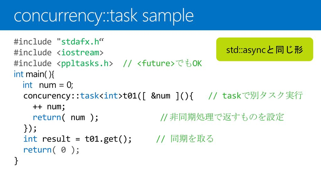 concurrency::task sample