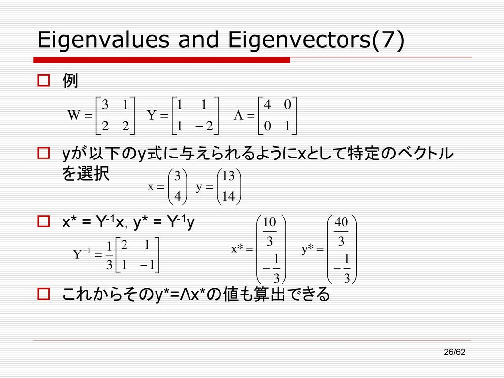 Eigenvalues and Eigenvectors(7)
