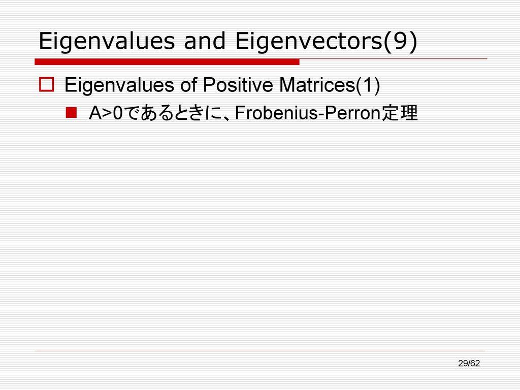 Eigenvalues and Eigenvectors(9)