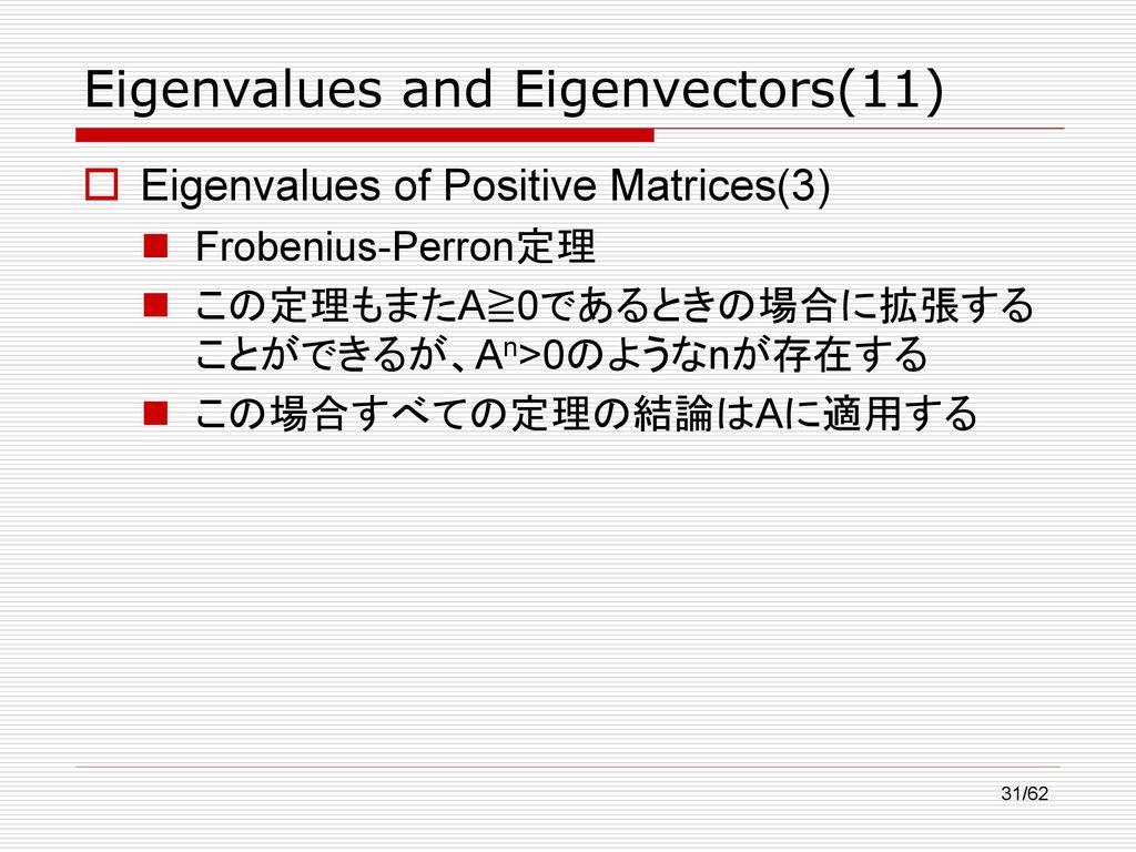 Eigenvalues and Eigenvectors(11)