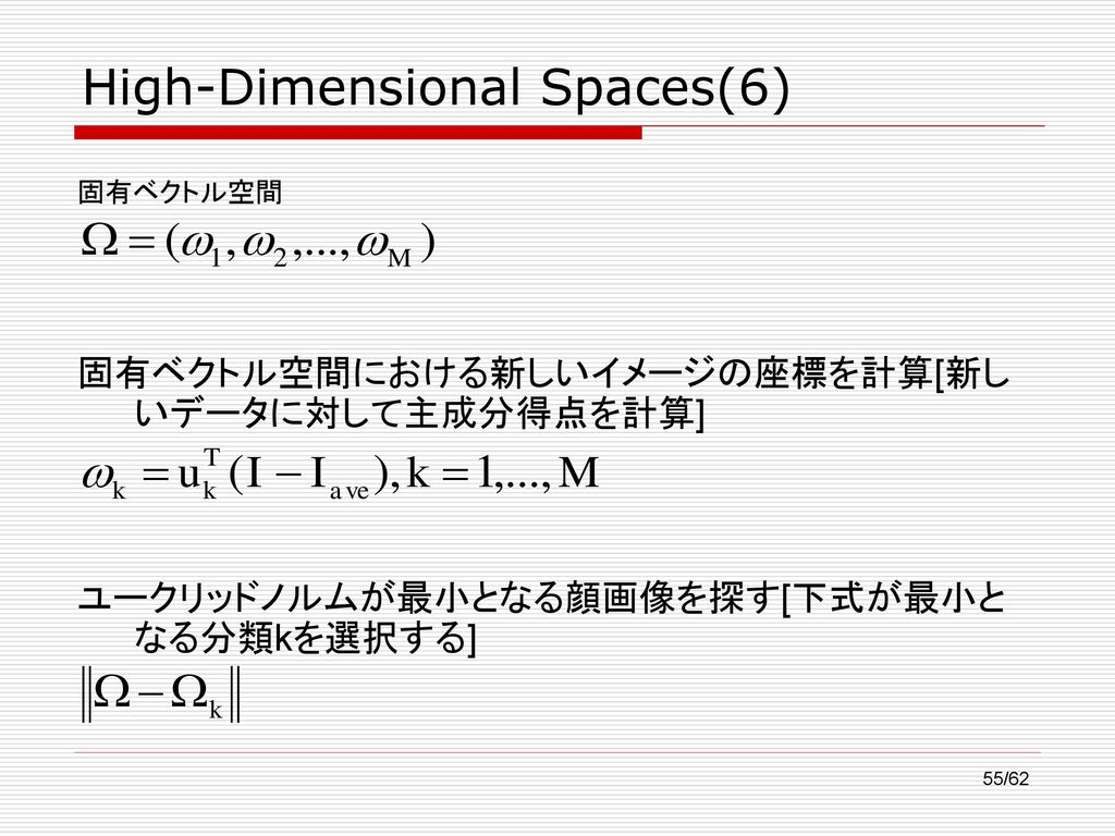 High-Dimensional Spaces(6)