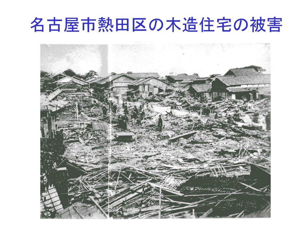 名古屋市熱田区の木造住宅の被害