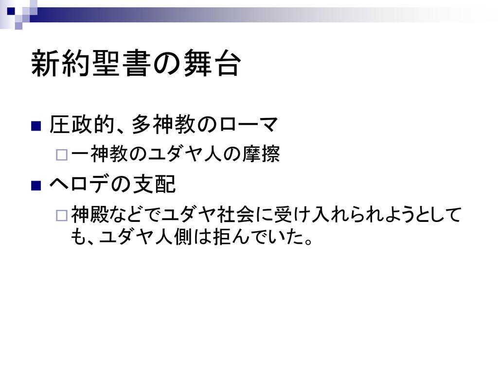 峻拒 (しゅんきょ) - Japanese-E...