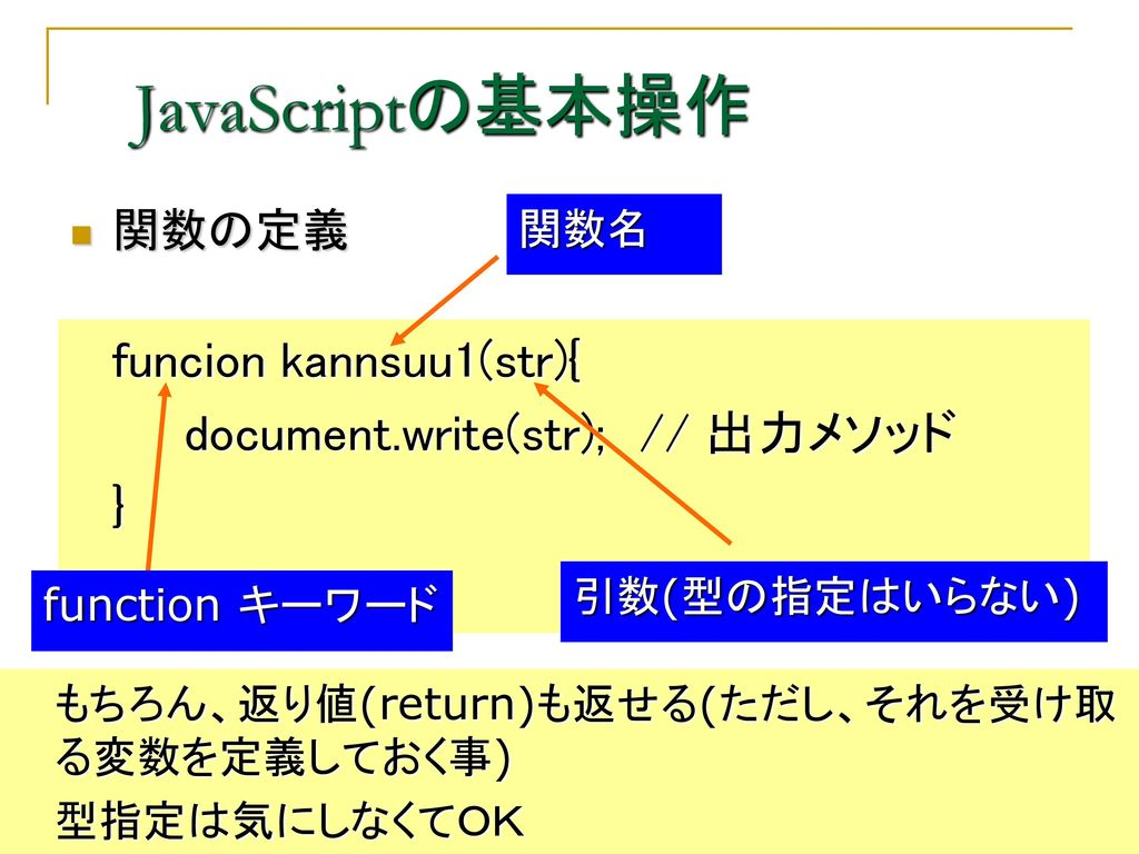 document write javascript First the browser hands over the incoming data to the html parser, that starts working from the top of the document and down this can.