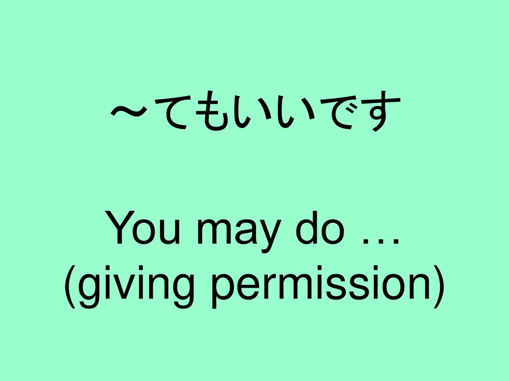 You may do … (giving permission)