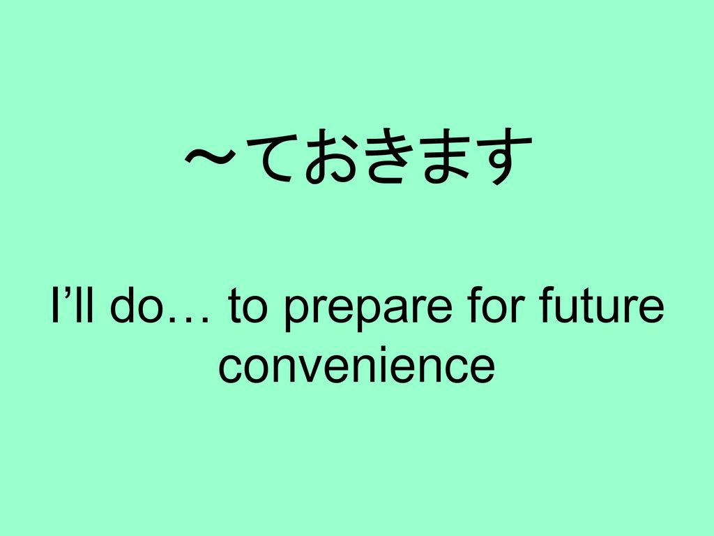 I'll do… to prepare for future convenience