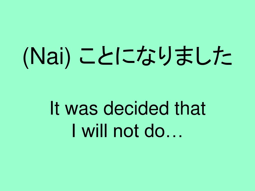 It was decided that I will not do…