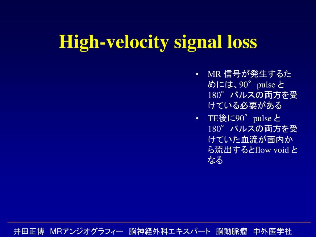 High-velocity signal loss