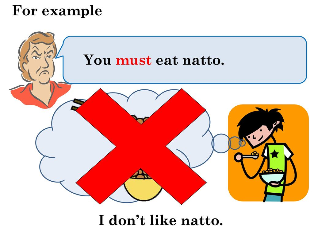 For example You must eat natto. × I don't like natto.