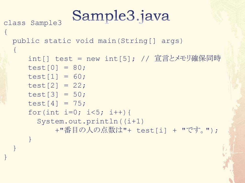 Sample3.java