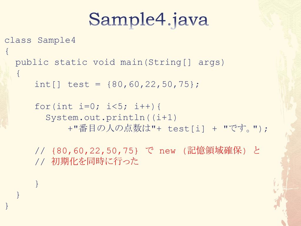 Sample4.java