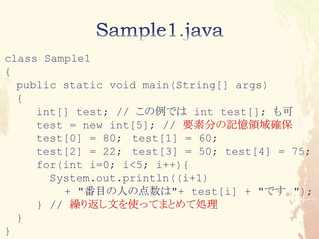 Sample1.java