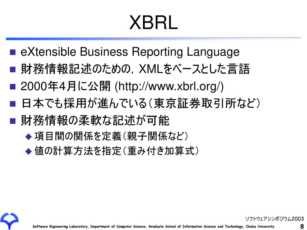 XBRL (Extensible Business Reporting Language)