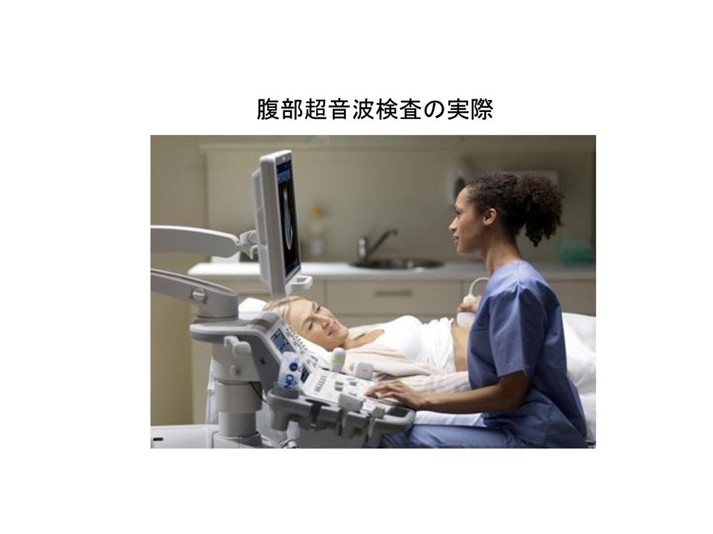 腹部超音波検査の実際