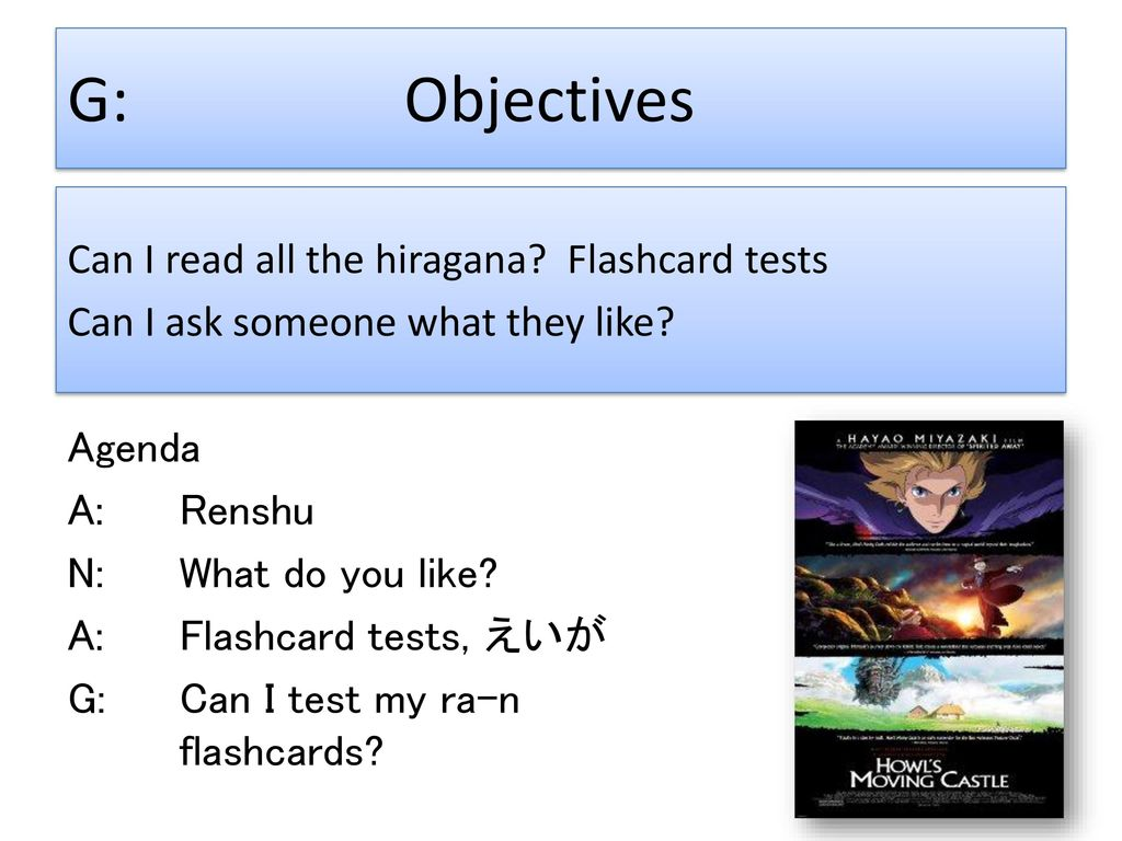 G: Objectives Can I read all the hiragana Flashcard tests Can I ask someone what they like Agenda.