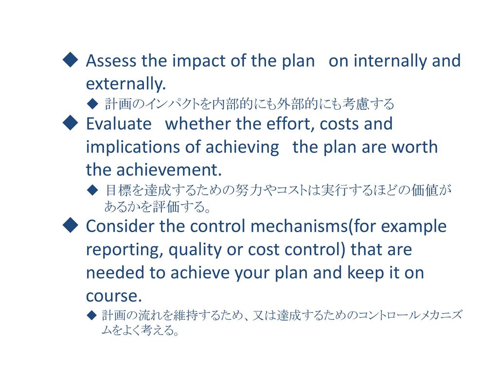 Assess the impact of the plan on internally and externally.