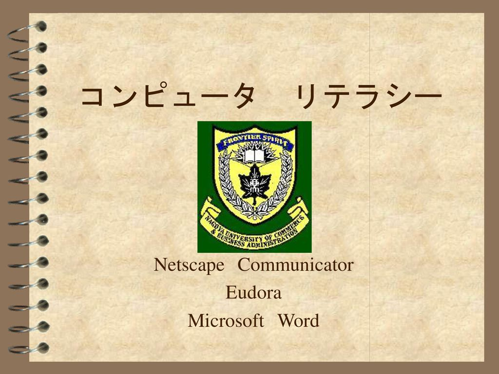 Netscape Communicator Eudora Microsoft Word