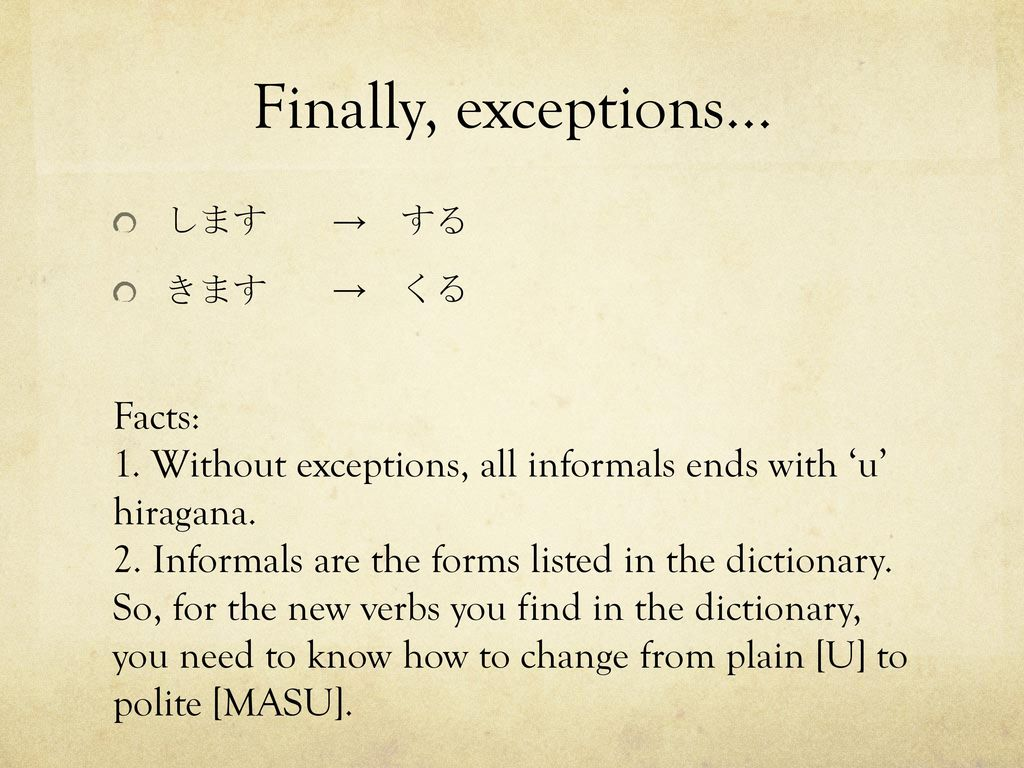 Finally, exceptions… Facts: