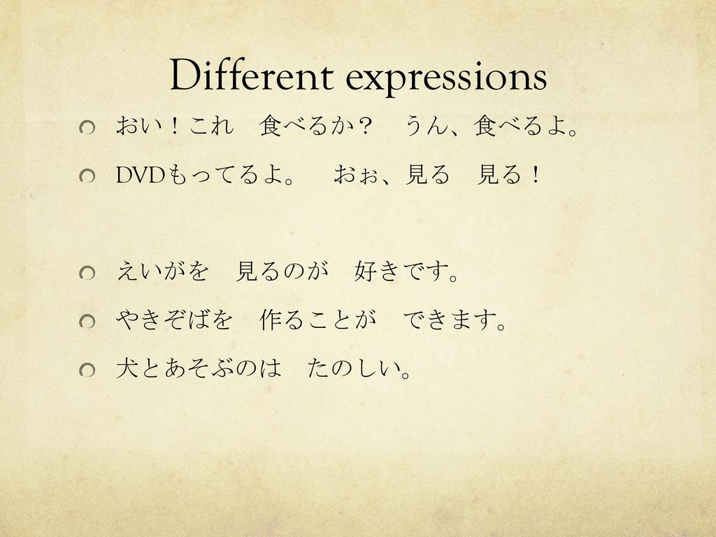 Different expressions