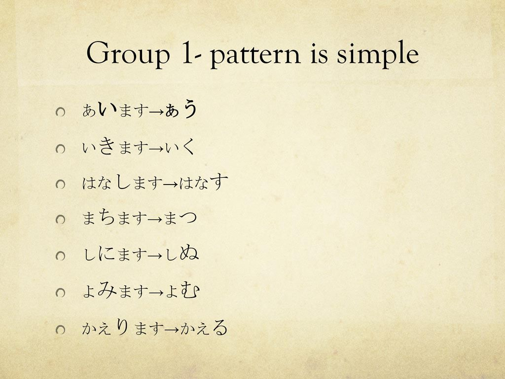 Group 1- pattern is simple