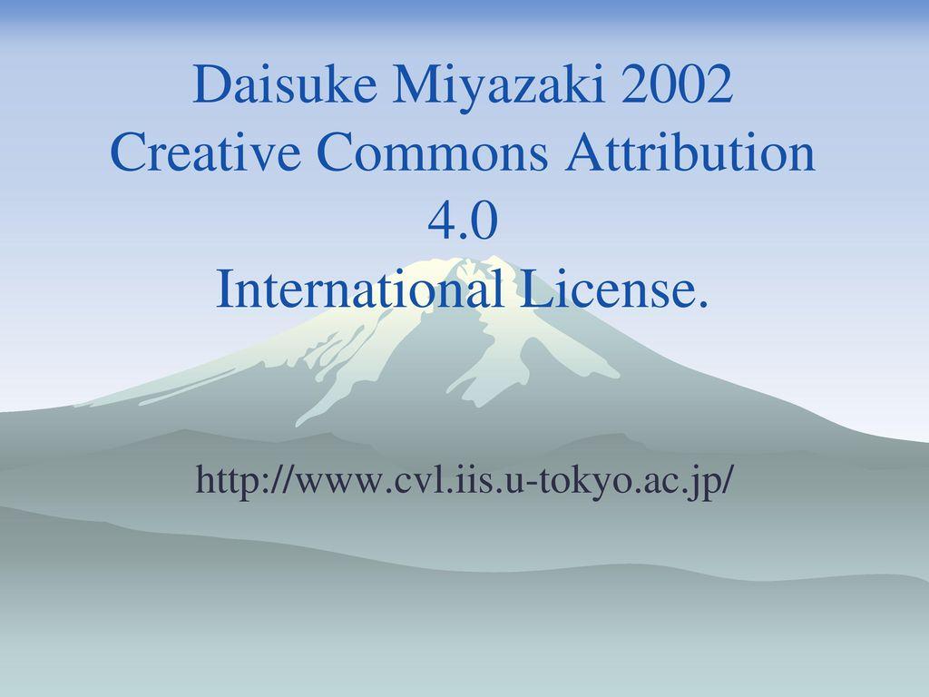 Daisuke Miyazaki 2002 Creative Commons Attribution 4